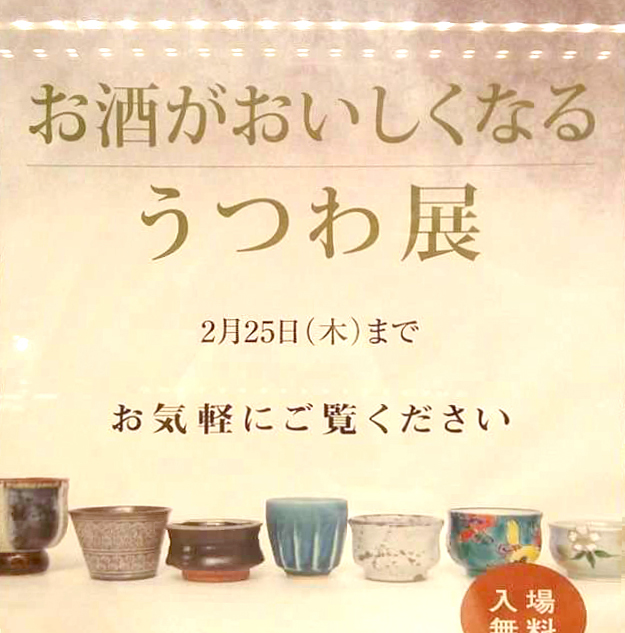 2016_0116